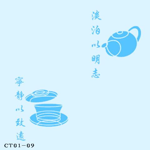 中式268